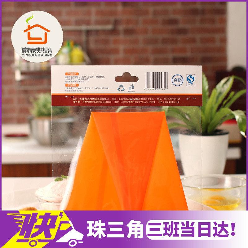 法焙客14寸花带裱花袋模具曲奇工具DIY套餐奶油挤硅胶烘焙饼干