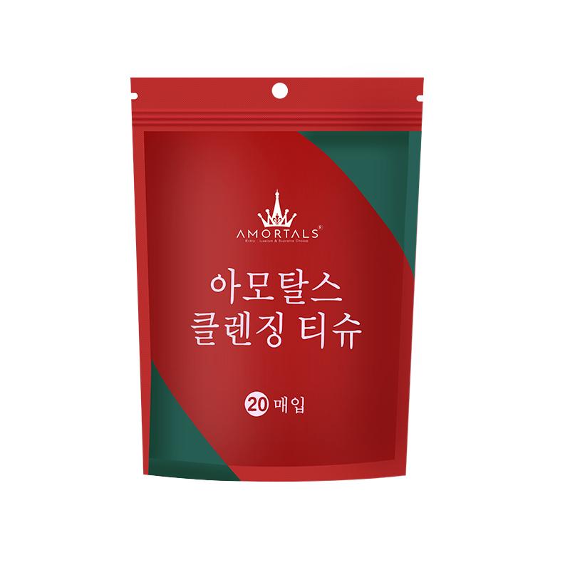 韩国AMORTALS尔木萄一次性压缩毛巾-实得惠省钱快报