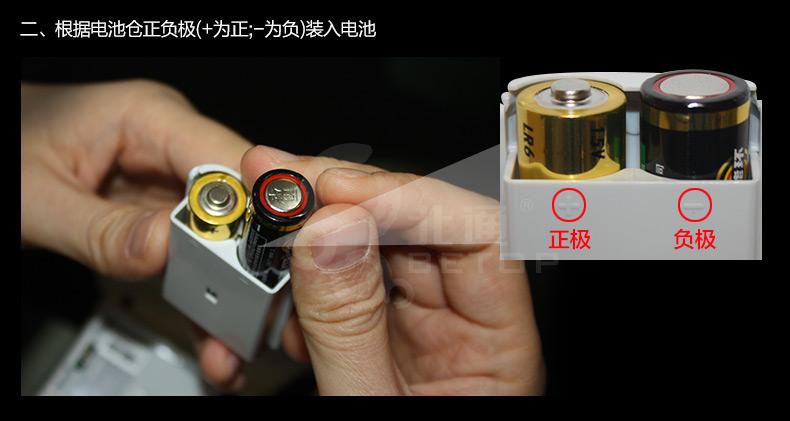 潘多拉电池安装_02