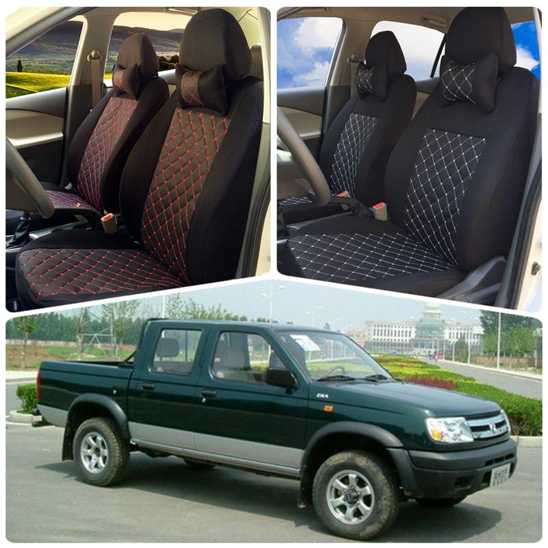 东风日产锐骐皮卡车座套郑州皮卡D22全包围专用汽车坐垫套ZN1033
