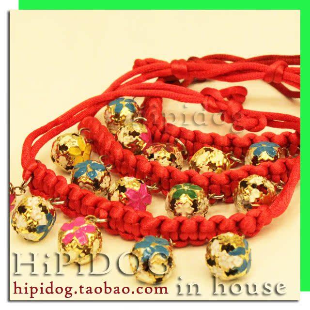 Ошейник для животных Hipidog