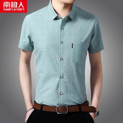 南极人夏季男士衬衫短袖修身纯棉格子寸衣商务休闲半袖衬衣男装