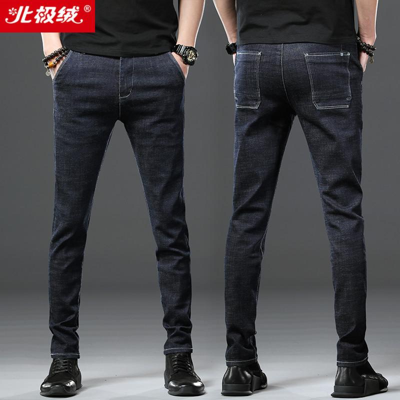 北极绒正品冬季男士加�|绒长裤直筒修身加厚斜插◆口袋小脚休闲牛仔裤