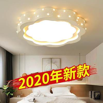 Led ceiling light li...