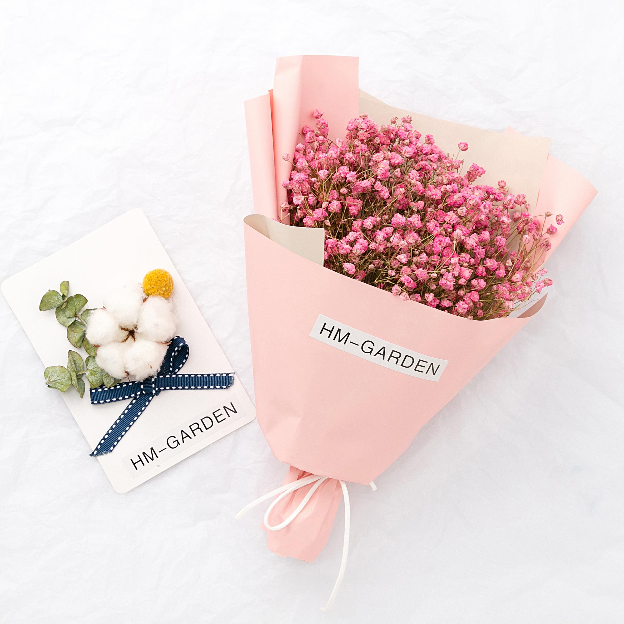 Usd 1915 mini flower flowers flower bouquet starry dont forget mini flower flowers flower bouquet starry dont forget valentine grass girlfriends girlfriend birthday gift izmirmasajfo