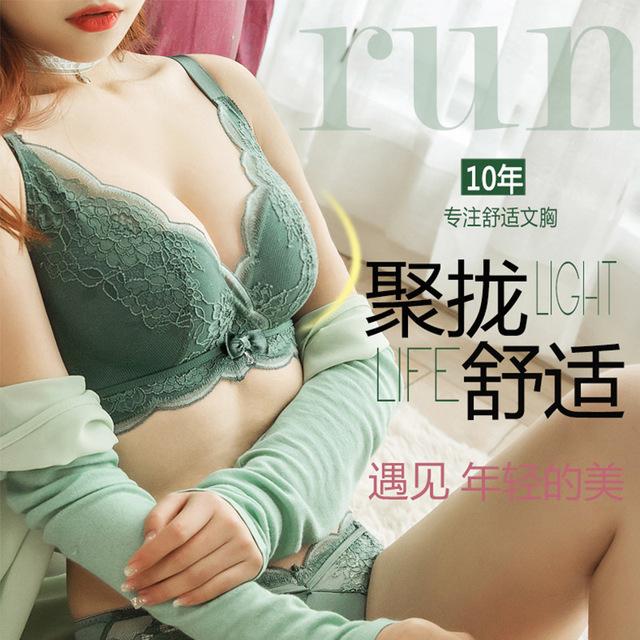 Đồ lót phụ nữ không có dấu vết không có bộ ngực nhỏ được tập hợp trên áo ngực có thể điều chỉnh áo ngực phụ nữ gợi cảm nhận được một cặp vú dày - Strapless Bras