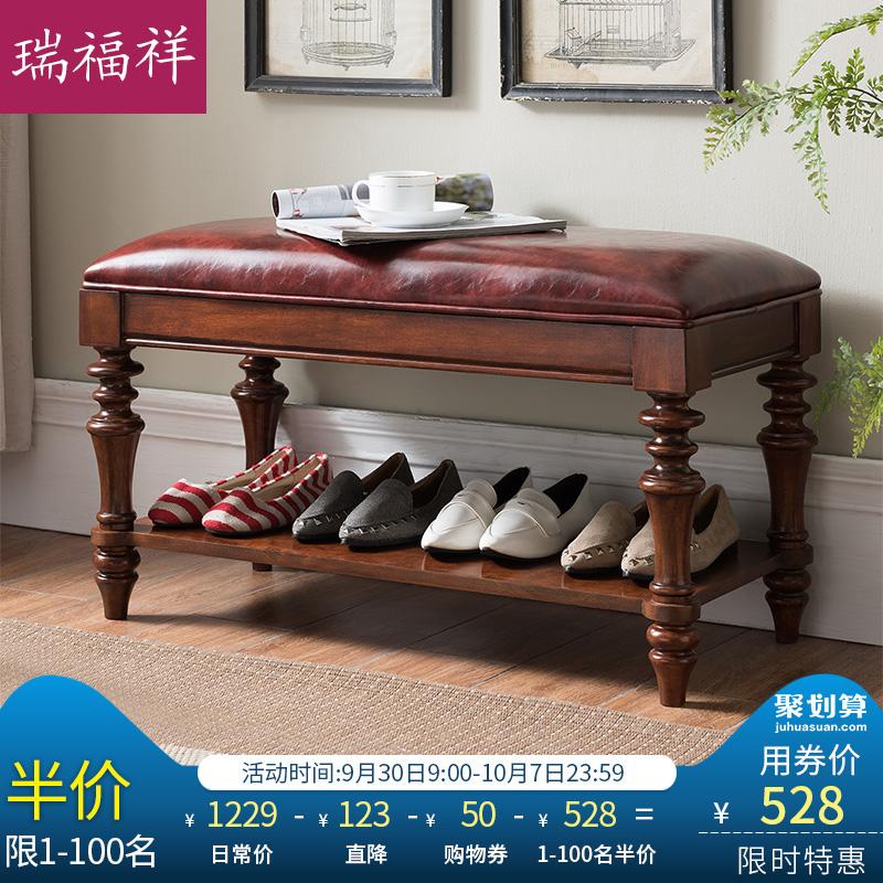 瑞福祥美式實木可坐換鞋凳鞋柜歐式客廳長條沙發凳門口穿鞋凳G333