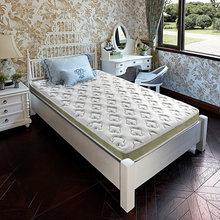 雅兰床垫深爱1200 儿童床垫 1.2米1.5米弹