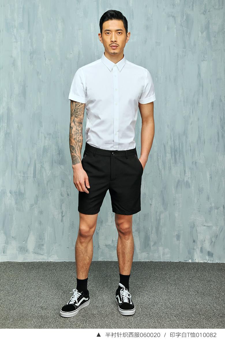 2 màu bên trang trí phù hợp với quần short Yuanben 210019 nam mùa hè mỏng mỏng kinh doanh bình thường năm quần