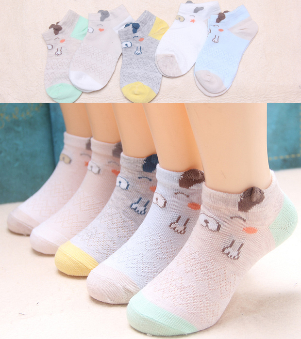 FIVE PAIRS OF SUMMER DIAMOND SHAPED PUPPY BOAT SOCKS