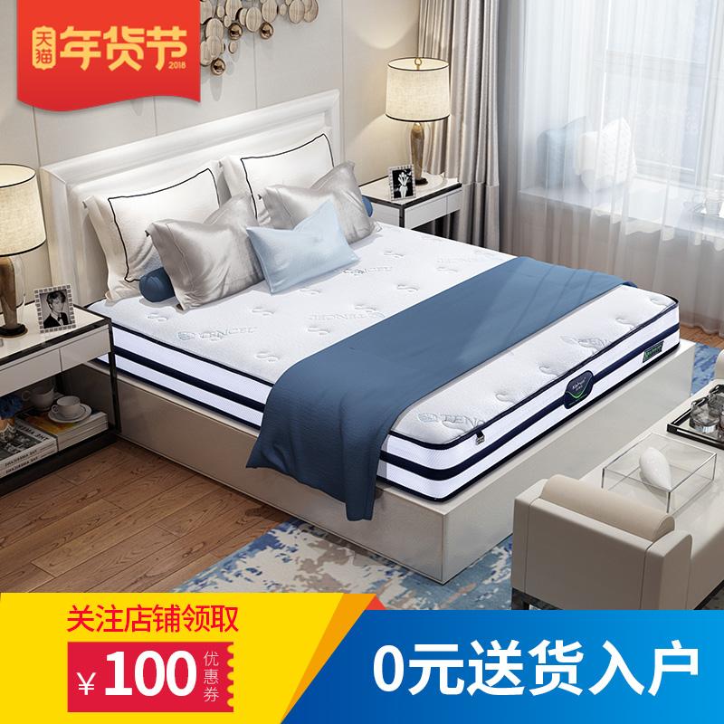 金海马天然乳胶床垫独立袋装弹簧静音双人席梦思1.51.8米乳胶床垫