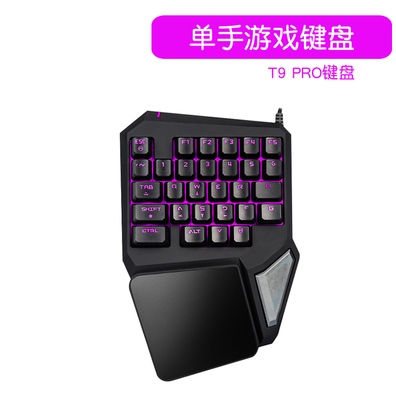 Colorful T9pro one-handed keyboard and mouse set mechanical tablet