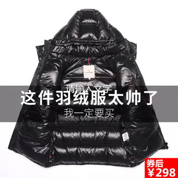 2019 new down jacket men thick short section trendy handsome bright super thick plus velvet warm explosion coat winter