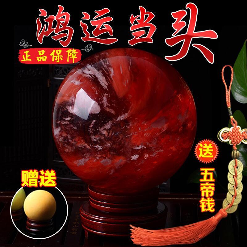 Fortune head factory direct natural красный желтый белый Хрустальный шар украшения Фэн-шуй украшения передачи шарики счастливый таунхаус