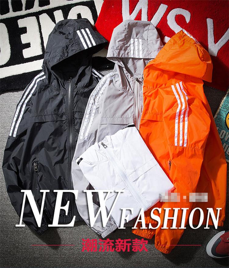 Teen áo khoác nam 2018 xu hướng mặt trời quần áo bảo hộ Hàn Quốc phiên bản của mùa hè mỏng áo khoác sinh viên thoáng khí kem chống nắng quần áo đẹp trai