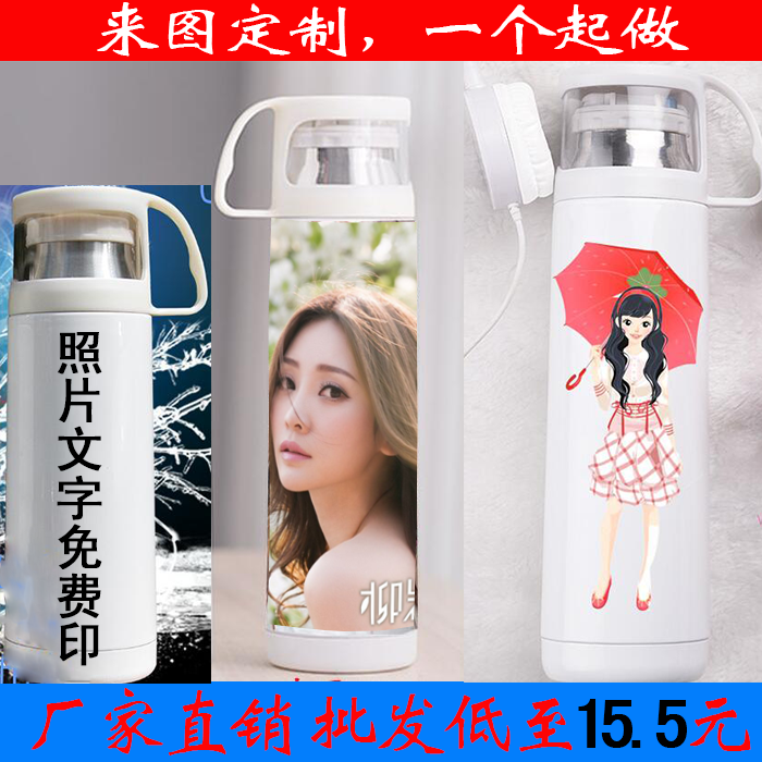 Личность DIY пользовательских напечатанных фото нержавеющей стали кружка студента кубок теплопередачи подарок чашку проведения чашки производителей