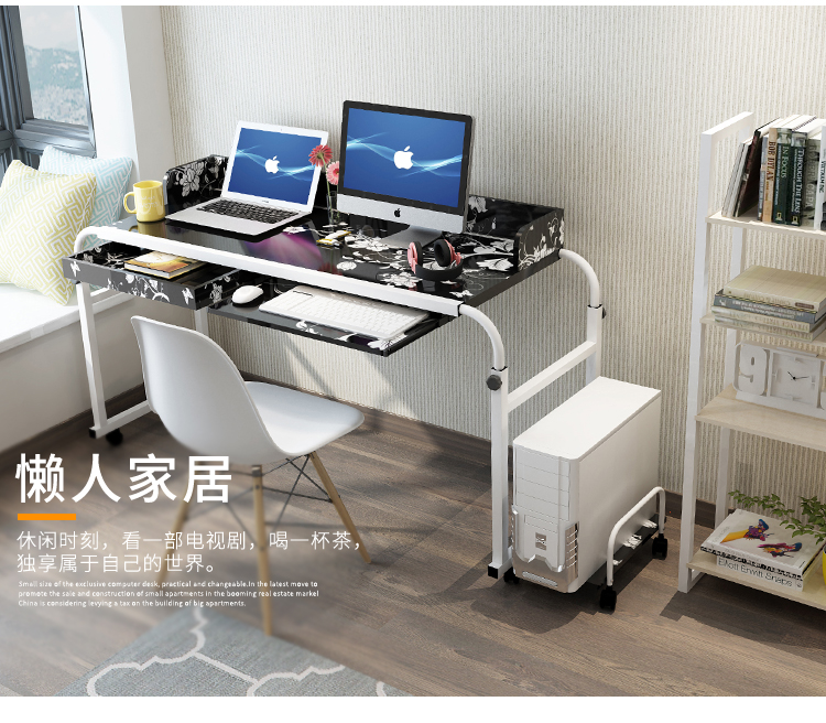 Mobile Computer Desk Laptop Stand wi end 2102019 415 PM