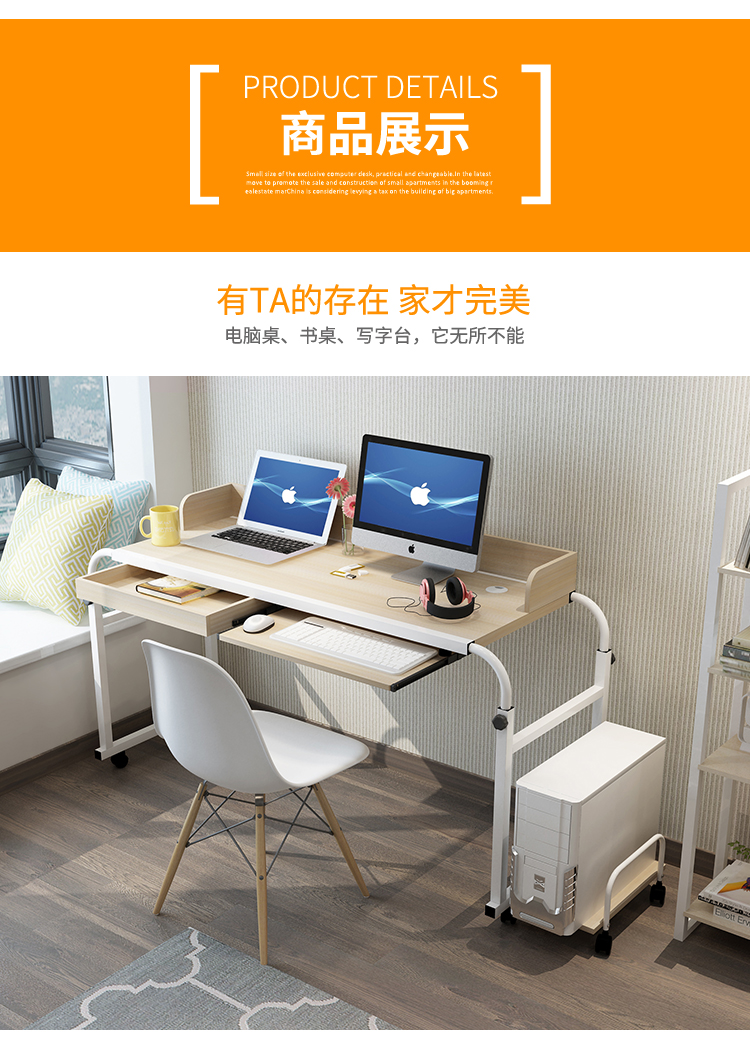 Mobile computer desk laptop stand with drawer workstation cart bedroom home office furniture Home bedroom office furniture