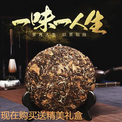 2012年政和老白茶饼老寿眉福鼎特级白牡丹荒野茶礼品盒装350g包邮