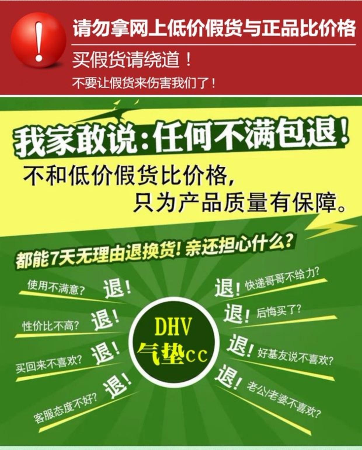 DHV致润无暇气垫cc霜正品提亮补水 抗污染修颜裸妆遮瑕bb霜隔离2张