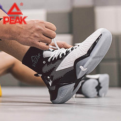 Peak State Extreme Lightning Basketball Shoes Men's Summer Textured Surface Breathable Wearable Actual Combat Non-slip Tai Chi Sneakers Basketball Shoes