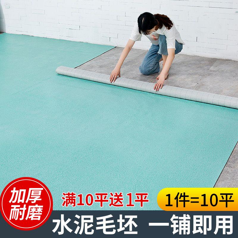 地板革加厚耐磨防水pvc地板贴纸家用水泥地毛坯房直接铺塑料地胶