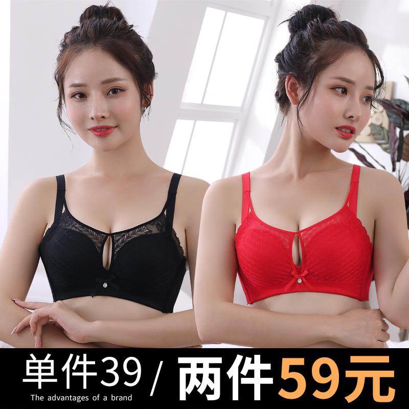 Tube top đồ lót nữ không từ tính không vành thép dày phần áo ngực nhà máy điện tử nhỏ ngực tập hợp điều chỉnh áo ngực gợi cảm - Now Bras