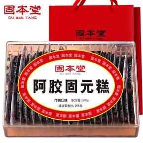 【固本堂】手工阿胶糕500g