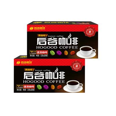 后谷!速溶纯苦黑咖啡粉2盒/40袋