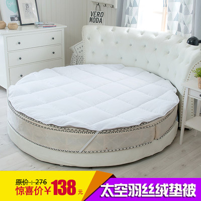 Hotel hotel feather velvet round mattress is thickened non-slip non-slip cotton quilt round protective pad cotton quilt core
