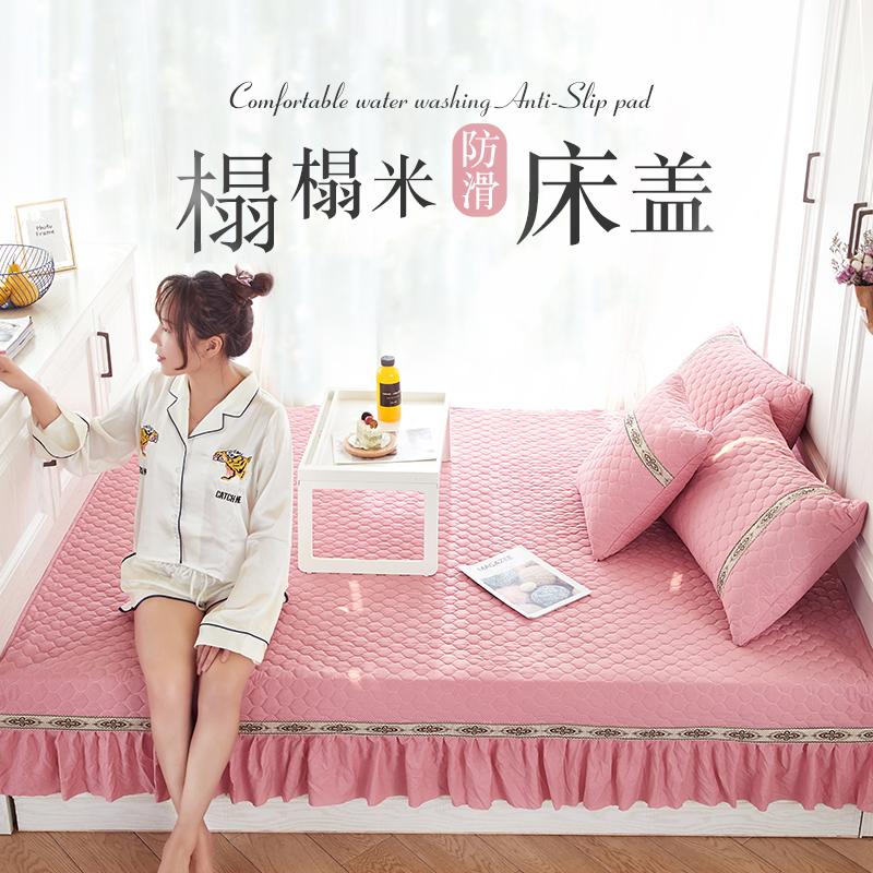 榻榻米床垫被褥子家用大炕盖保护套罩铺盖单欧式四季炕垫子定制做