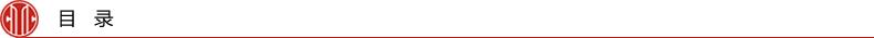 活用理财金三角方士维着小薪水变成大财富理财规划投资理财财富自由中信出版社图书正版详细照片