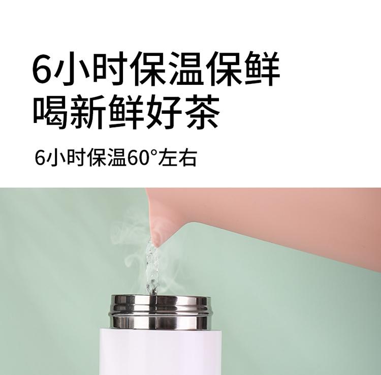 茶水分离杯保温杯泡茶杯女男士大容量不锈钢可携式水杯高檔详细照片