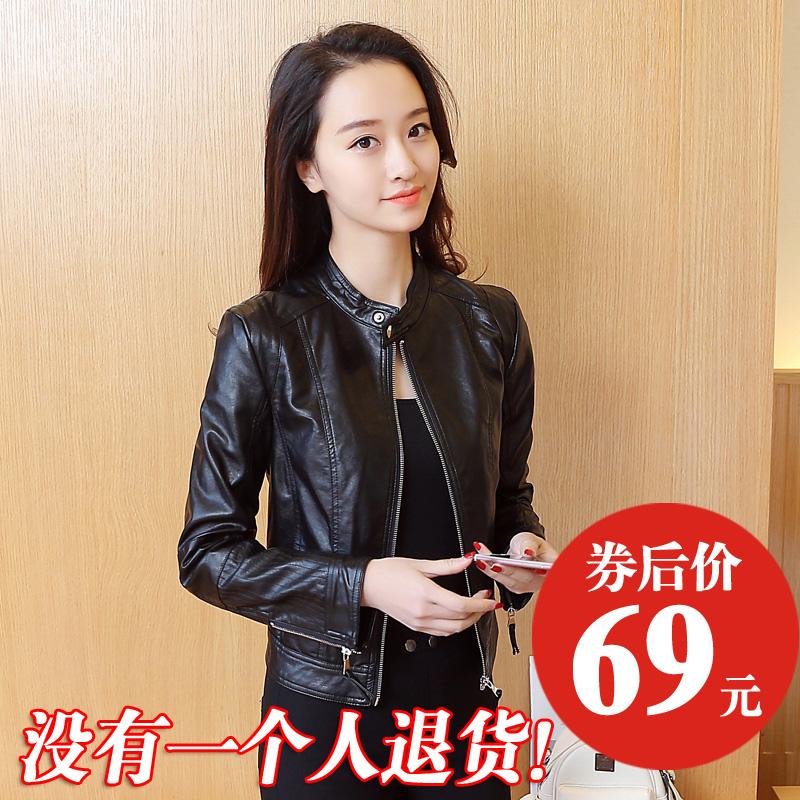 反季外套机车女皮衣新款韩版百搭短款小特价皮衣修身显瘦pu皮夹克