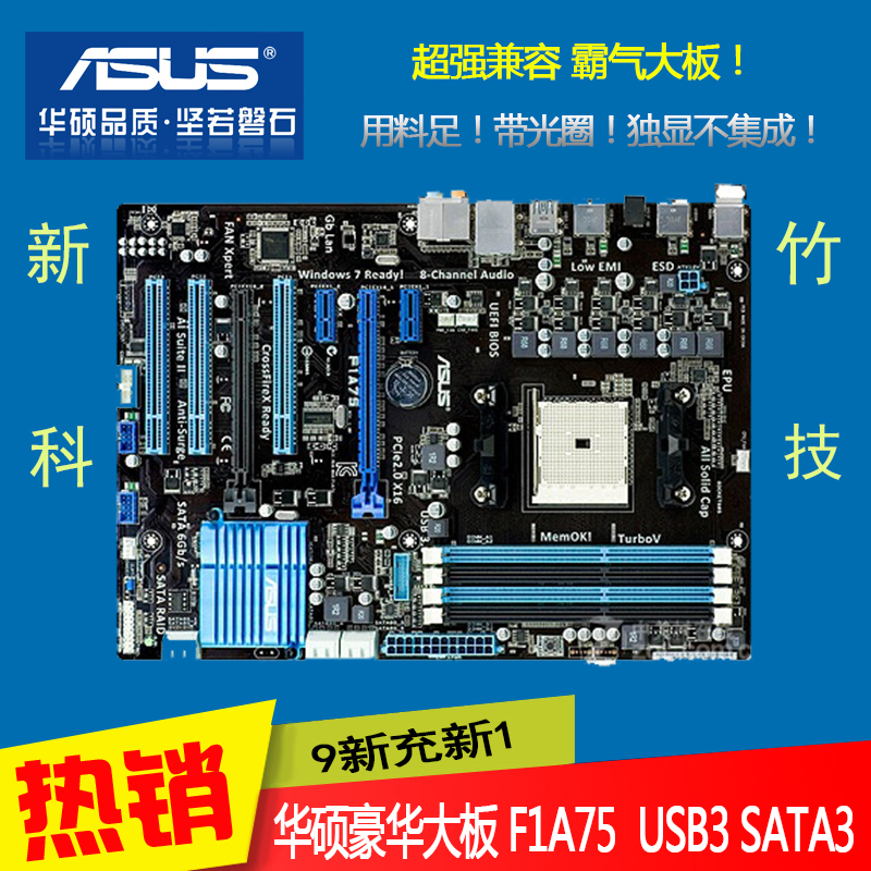 ASUS F1A55-V PLUS DRIVER FOR WINDOWS DOWNLOAD