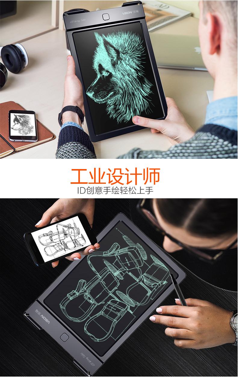 乐写9英寸LCD屏液晶专业绘画板49.9元,类似墨水屏,书写不耗电,不伤眼!