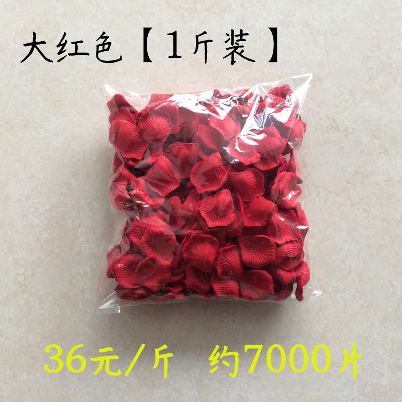Насыщенно-красный 1 кг нагрузки