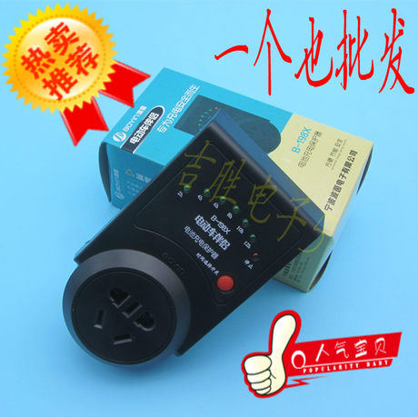 Car battery charger battery protection partner Timer timer electric vehicle charging protector socket