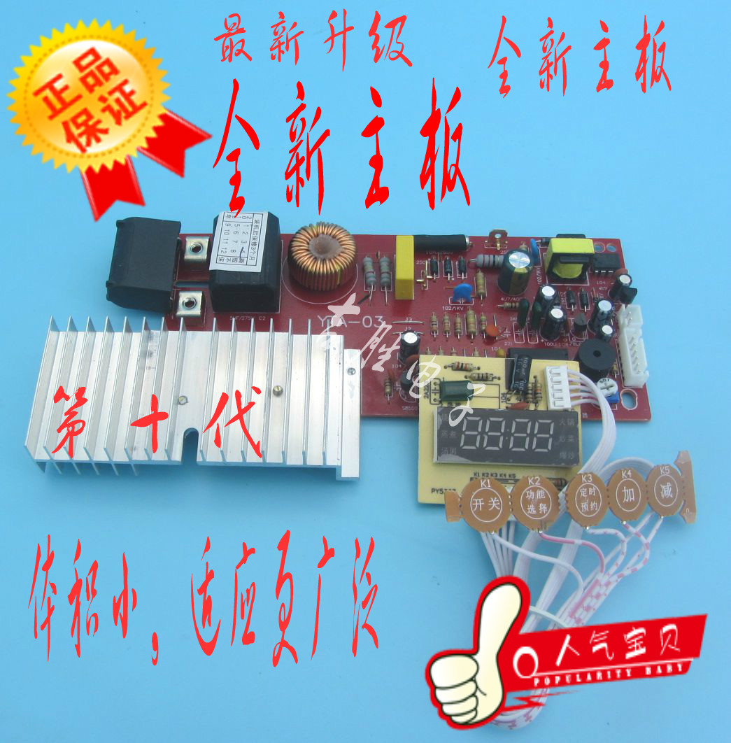 Usd 1001 Cooker Universal Plate Circuit Board Maintenance Electronic Contol Boards Repair Version Control Modified Accessories