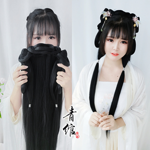 chinese hanfu wig ancient traditional princess fairy film cosplay wig for women girls  ancient anime drama cosplay long wig