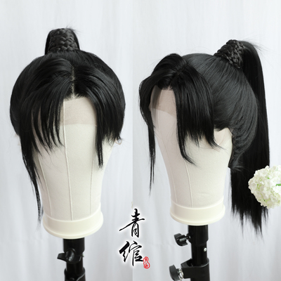 Chinese men chivalrous ancient costume cos front lace antique style film and television youth wig