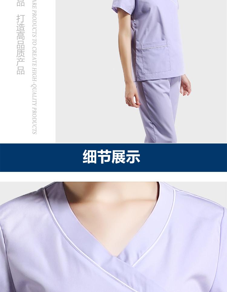 áo khoác phòng thí nghiệm phẫu thuật quần áo phụ nữ dài tay phòng mổ ngắn chà quần áo rửa bác sĩ quần áo yếm phục vụ Beauty