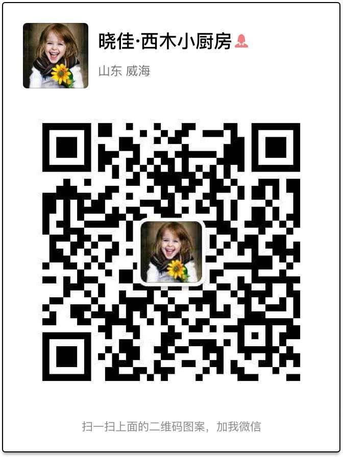 QQ图片20151221165419.jpg