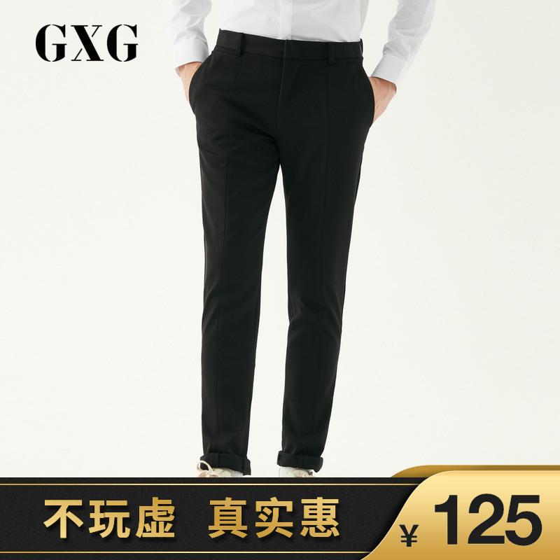 【清】GXG男装黑色韩版潮流时尚v男装直筒修身长裤男士#174202486
