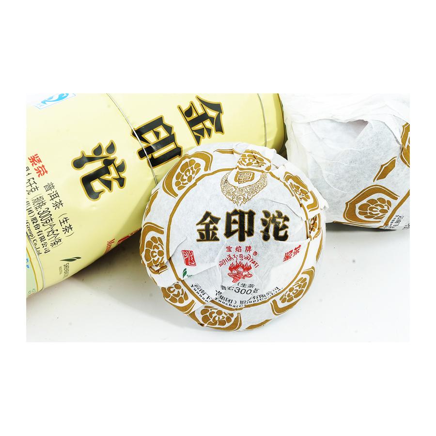 【mx】下关生茶2016年蘑菇金印沱茶叶紧茶300g珍品普洱茶厂