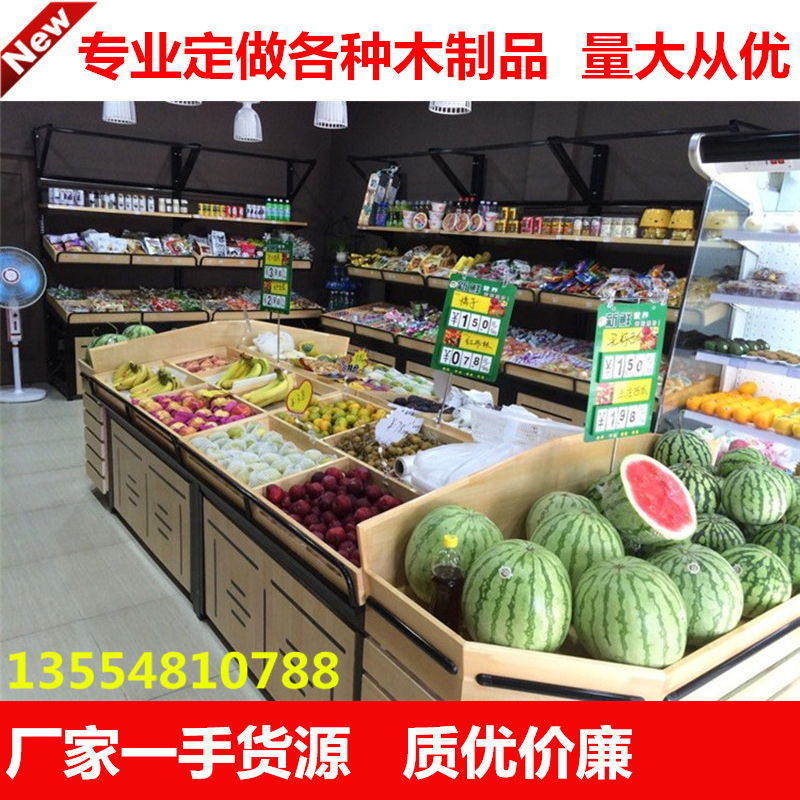 Double Layer Wooden Fruit Shelf Three Layer Supermarket Fruit And Vegetable Shelf Fruit Store Shelf Vegetable Fruit Display Stand