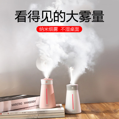 Baseus humidifier household silent small air bedroom student dormitory office car USB mini portable wireless desktop moisturizing spray rechargeable atmosphere lamp vibrato the same paragraph