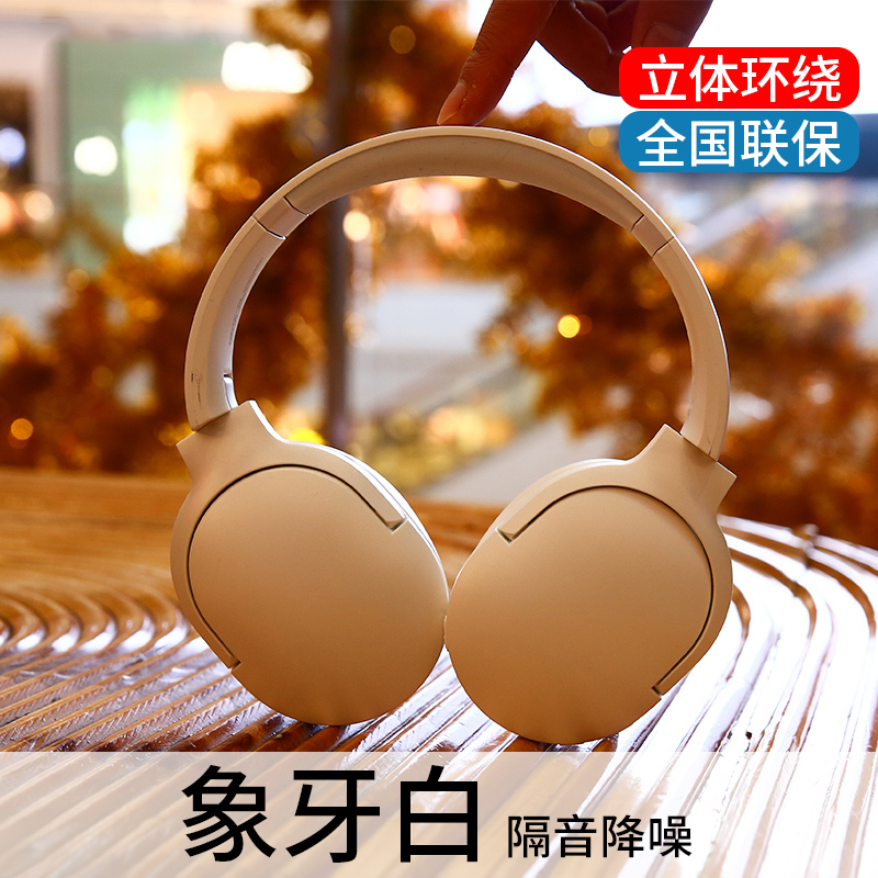 WHITE 丨 LASTING BATTERY LIFE [NO PAIN TO WEAR ● SHOCK BASS ● 3 YEARS WARRANTY] [OFFICIAL AUTHENTIC]