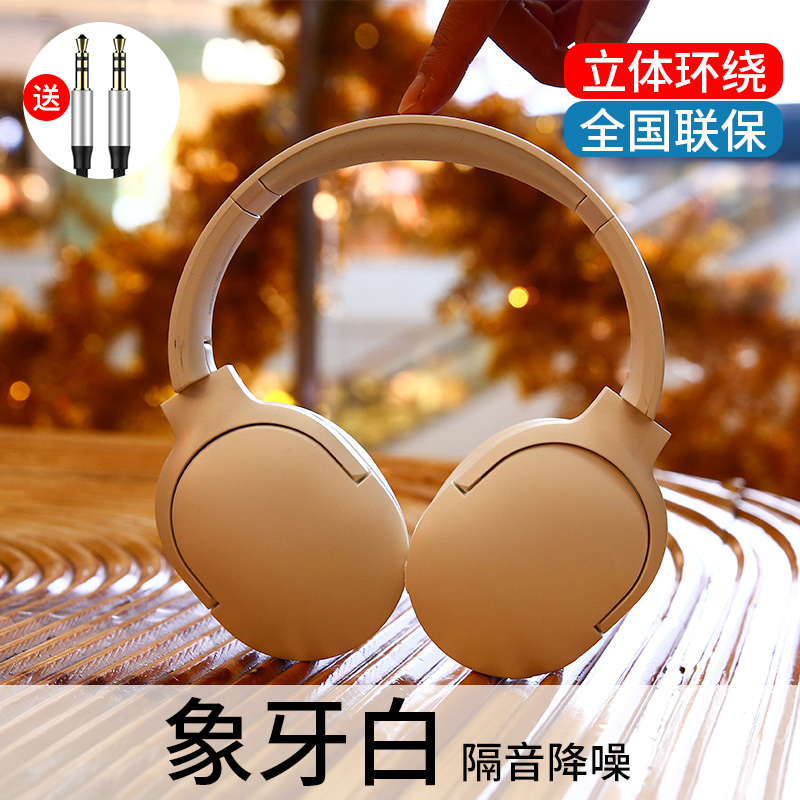 WHITE 丨 LASTING BATTERY LIFE [PAINLESS WEAR ◆ SHOCK BASS ◆ 3 YEARS WARRANTY] [SEND AUDIO CABLE]