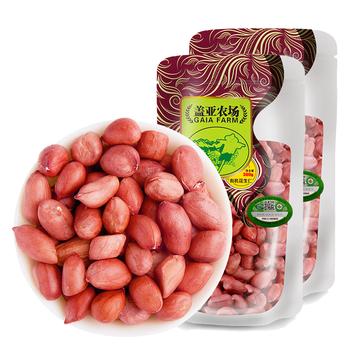 盖亚农场 有机花生300g*2东北农家特产杂粮新红皮生花生米仁